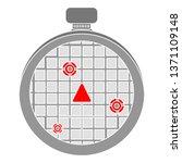 outline navigation vector icon. ...   Shutterstock .eps vector #1371109148