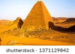 desert pyramid view. sand... | Shutterstock . vector #1371129842