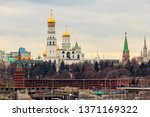 Ivan the Great Bell Tower is church tower inside Saint Basil