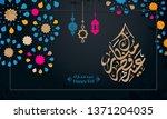 arabic islamic calligraphy of... | Shutterstock .eps vector #1371204035