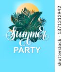 vector poster summer party with ... | Shutterstock .eps vector #1371212942