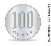 japanese hundred yen coin in... | Shutterstock .eps vector #1371262055