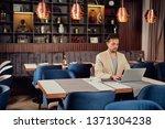 attractive arab businessman... | Shutterstock . vector #1371304238