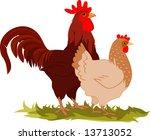 cartoon vectorial illustration... | Shutterstock .eps vector #13713052