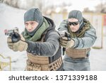 two military and army special...   Shutterstock . vector #1371339188