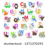children abc with cute animals... | Shutterstock . vector #1371370292