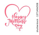 happy mother's day text. hand... | Shutterstock . vector #1371406508