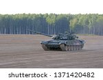 military ground alabino  moscow ...   Shutterstock . vector #1371420482