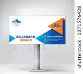 billboard  creative design for... | Shutterstock .eps vector #1371576428