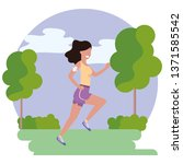 woman running with sportswear | Shutterstock .eps vector #1371585542