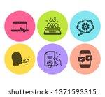 cogwheel  certificate and... | Shutterstock .eps vector #1371593315