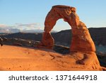 delicate arch at sunset arches... | Shutterstock . vector #1371644918