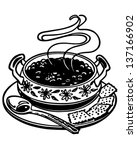 bowl of chili   retro clip art... | Shutterstock .eps vector #137166902