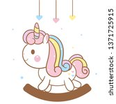 rocking horse  baby toy  cute... | Shutterstock .eps vector #1371725915