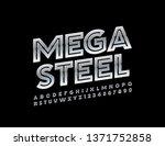 vector mega steel alphabet... | Shutterstock .eps vector #1371752858