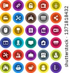 white solid icon set  iron... | Shutterstock .eps vector #1371818432