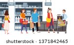 supermarket or store interior... | Shutterstock .eps vector #1371842465