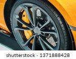 car mag wheel.magnesium alloy... | Shutterstock . vector #1371888428