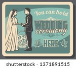 wedding and marriage ceremony... | Shutterstock .eps vector #1371891515