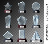 glass trophy  award and prize... | Shutterstock .eps vector #1371892175