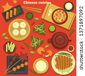 china dishes chinese cuisine... | Shutterstock .eps vector #1371897092