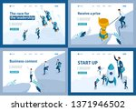 set of landing pages of the... | Shutterstock .eps vector #1371946502