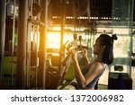 sports background. muscular fit ... | Shutterstock . vector #1372006982