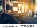 asian beautiful women are... | Shutterstock . vector #1372006988