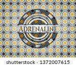 adrenaline arabic badge...   Shutterstock .eps vector #1372007615