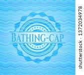bathing cap water wave concept... | Shutterstock .eps vector #1372034978