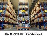 modern warehouse | Shutterstock . vector #137227205