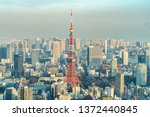 tokyo tower  japan  ... | Shutterstock . vector #1372440845