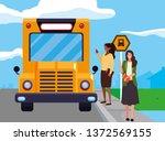 interracial female teachers in... | Shutterstock .eps vector #1372569155