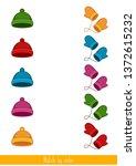educational children game ...   Shutterstock .eps vector #1372615232