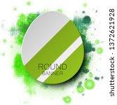vector graphic blur design...   Shutterstock .eps vector #1372621928