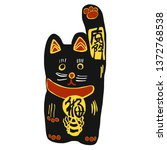 black lucky cat with gold... | Shutterstock .eps vector #1372768538