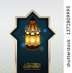 ramadan greeting themed with...   Shutterstock .eps vector #1372809995