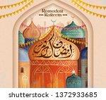 ramadan kareem calligraphy...