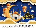 eid mubarak calligraphy design... | Shutterstock .eps vector #1372973228