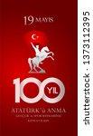 19 mayis ataturk'u anma ... | Shutterstock .eps vector #1373112395