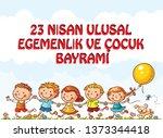 april 23 children's day... | Shutterstock .eps vector #1373344418