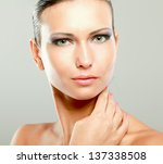 portrait of a beautiful woman   ... | Shutterstock . vector #137338508