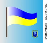 vector work of the ukrainian... | Shutterstock .eps vector #1373450702