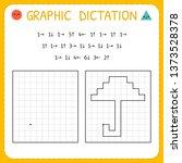 graphic dictation. umbrella.... | Shutterstock .eps vector #1373528378