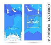 ramadan with trendy design... | Shutterstock .eps vector #1373588645