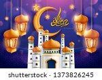 eid mubarak calligraphy design... | Shutterstock . vector #1373826245