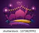 happy holiday written in arabic ... | Shutterstock . vector #1373829992
