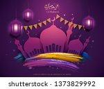 happy holiday written in arabic ... | Shutterstock . vector #1373829992