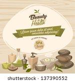 spa backdrop   Shutterstock .eps vector #137390552