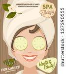 spa banner | Shutterstock .eps vector #137390555